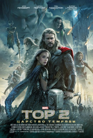 Thor: The Dark World 2100x3102