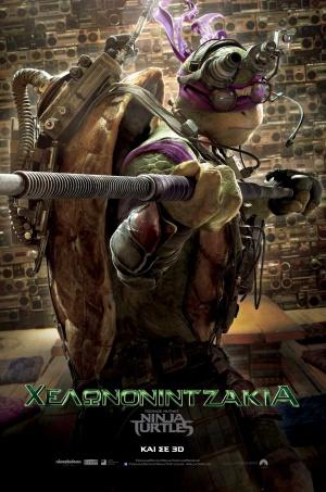 Teenage Mutant Ninja Turtles 3308x5000