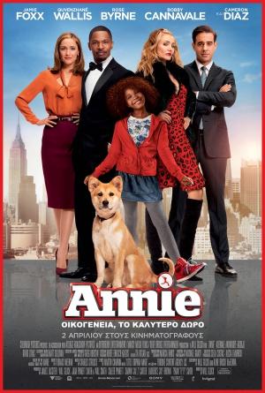 Annie 1299x1925