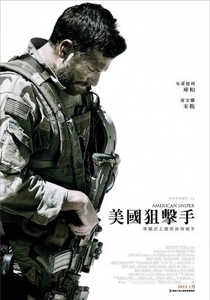 American Sniper 1436x2048