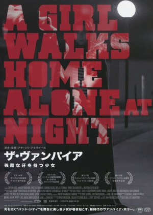A Girl Walks Home Alone at Night 514x724