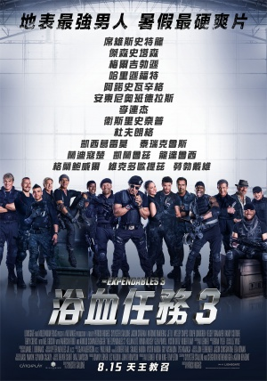 The Expendables 3 1955x2791