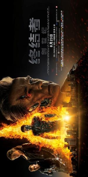 Terminator Genisys 2050x4100