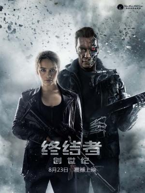 Terminator Genisys 1533x2037