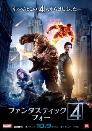 Fantastic Four 2119x3000