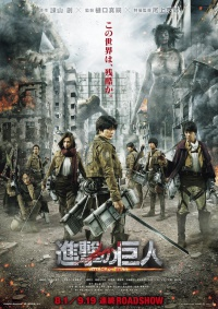 Attack on Titan - Film 1 poster
