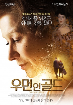 Woman in Gold 1978x2835