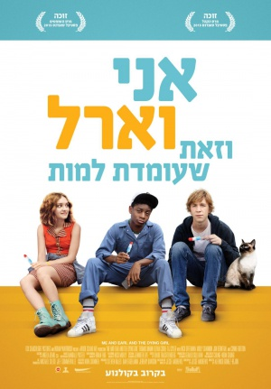 Me and Earl and the Dying Girl 1100x1582
