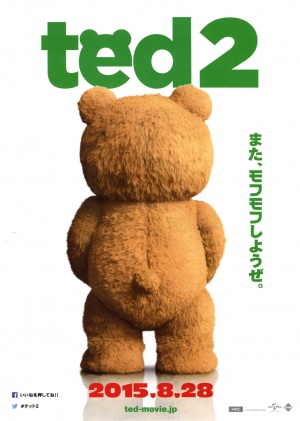 Ted 2 2527x3549