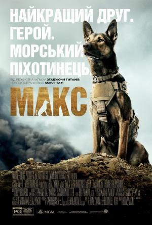 Max 2375x3519