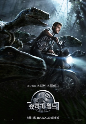Jurassic World 1080x1548