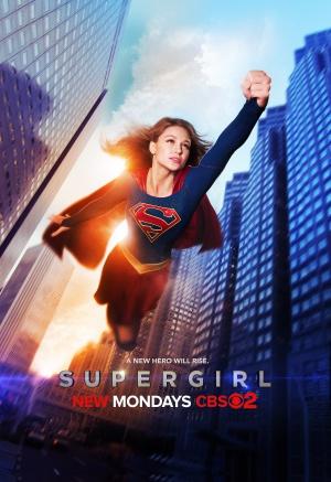 Supergirl 3429x5000