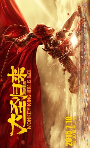Xi you ji zhi da sheng gui lai 3052x5000