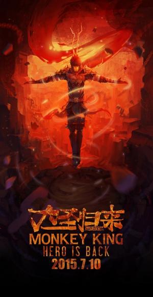 Xi you ji zhi da sheng gui lai 2061x4000