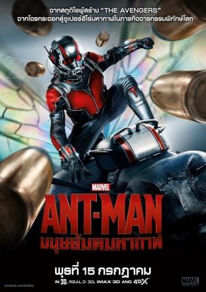 Ant-Man 724x1024