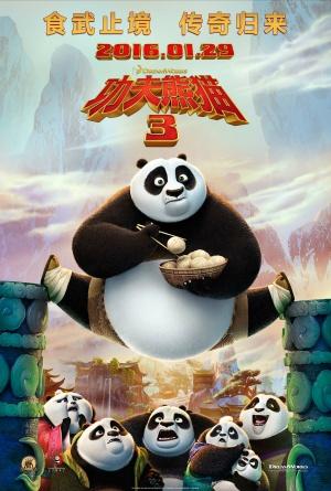 Kung Fu Panda 3 2048x3035