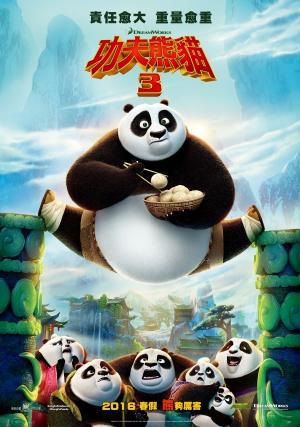 Kung Fu Panda 3 2458x3500