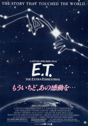 E.T. the Extra-Terrestrial 2077x2946