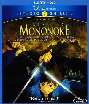 Mononoke-hime 1483x1732