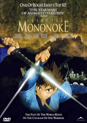 Mononoke-hime 1030x1448