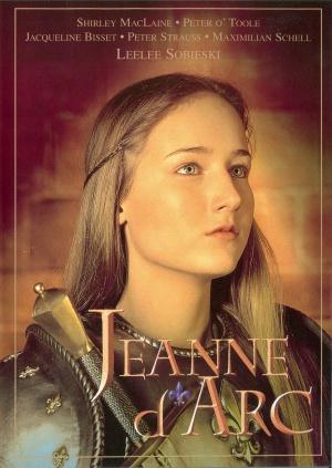 Joan of Arc 1530x2159