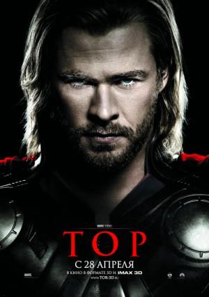 Thor 5272x7500