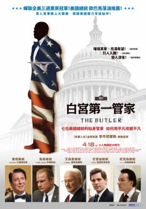 The Butler 2072x2952