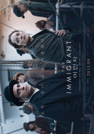 The Immigrant 1748x2500