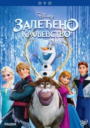 Frozen 1535x2175