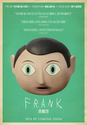 Frank 879x1260
