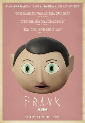 Frank 1319x1890