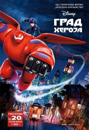 Big Hero 6 1456x2141