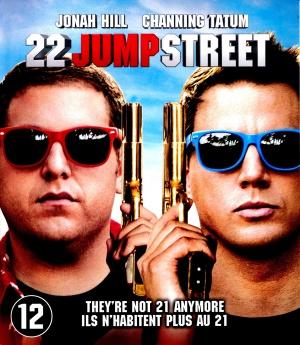 22 Jump Street 1524x1751