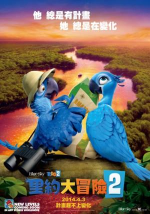 Rio 2 - Dschungelfieber 4075x5817