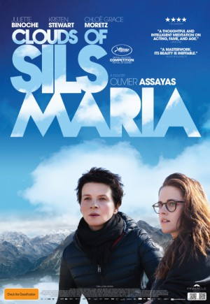 Clouds of Sils Maria 4830x7000