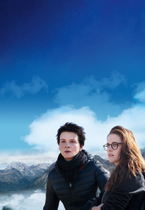 Clouds of Sils Maria 4852x7000