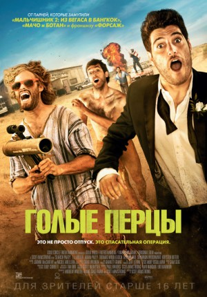 Search Party 5227x7500