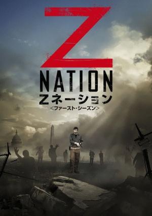 Z Nation 1200x1700