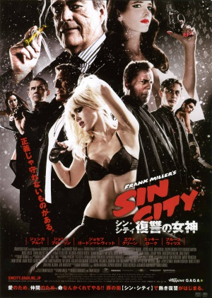 Sin City: A Dame to Kill For 2525x3543