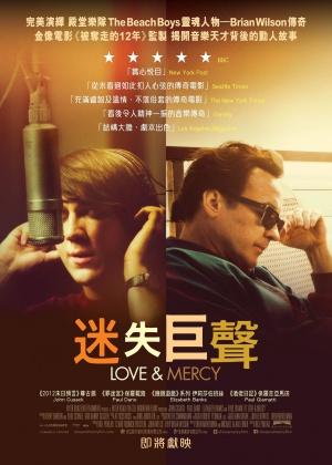 Love & Mercy 1463x2048