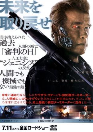 Terminator Genisys 900x1270
