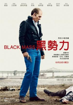 Black Mass - L'ultimo gangster 2039x2909