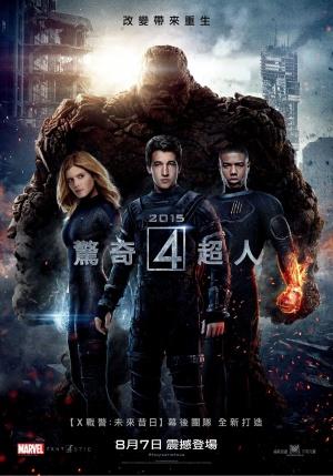 Fantastic Four 1433x2048