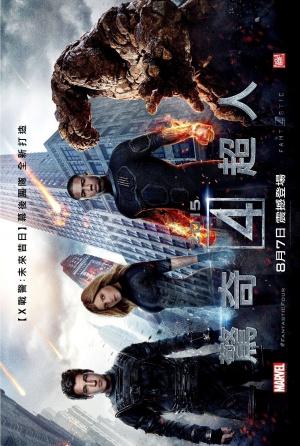 Fantastic Four 1283x1909