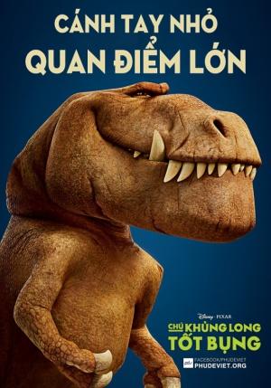 Добрий динозавр 631x902