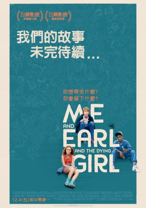 Me and Earl and the Dying Girl 1956x2794