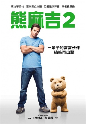 Ted 2 710x1024