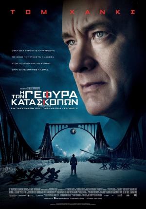 Bridge of Spies 1433x2048