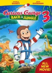 Jorge el curioso 3: Vuelta a la jungla poster