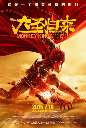 Xi you ji zhi da sheng gui lai 3388x5000